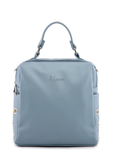 Голубой рюкзак S.Lavia - 2379.00 руб
