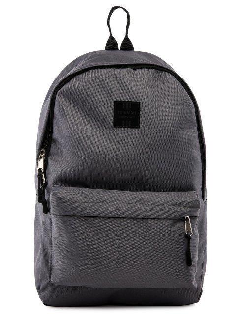 Серый рюкзак Lbags - 1099.00 руб