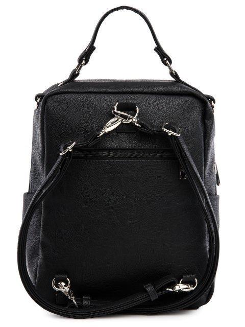 Чёрный рюкзак S.Lavia (Славия) - артикул: 1215 598 01  - ракурс 3