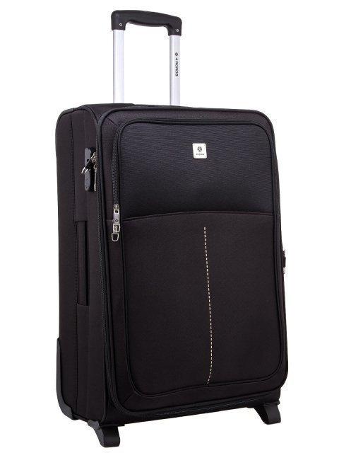 Чёрный чемодан 4 Roads (4 Roads) - артикул: 0К-00006589 - ракурс 1