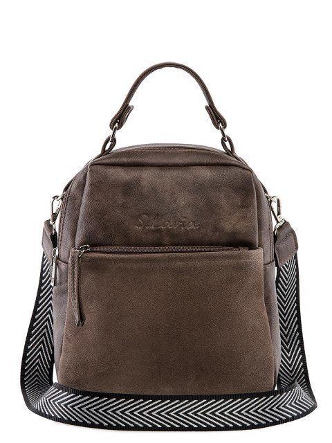 Коричневый рюкзак S.Lavia - 2659.00 руб