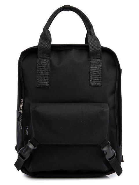Чёрный рюкзак S.Lavia - 1539.00 руб