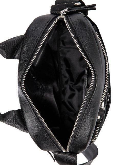 Чёрная сумка планшет S.Lavia (Славия) - артикул: 0039 10 01.14 - ракурс 4