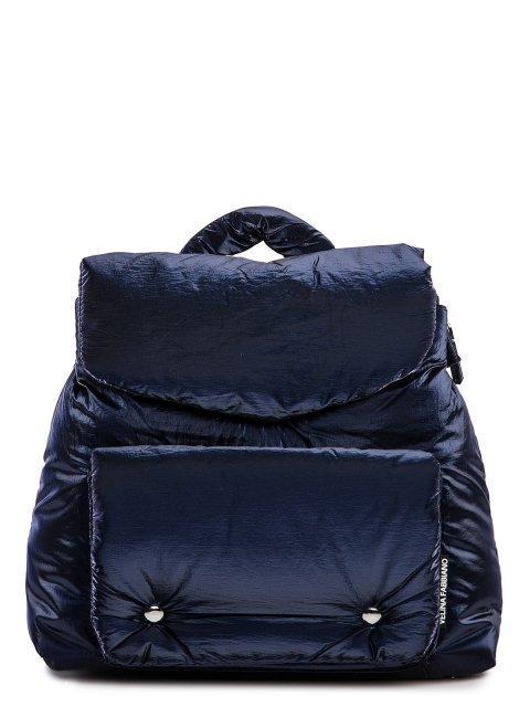 Синий рюкзак Fabbiano - 3642.00 руб