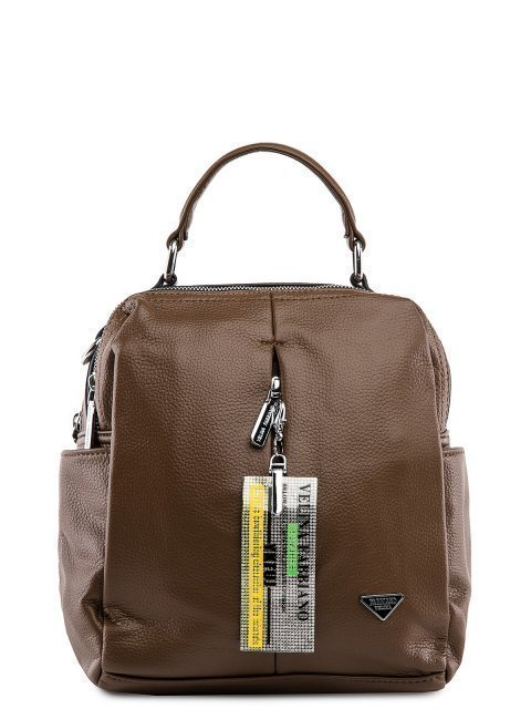 Коричневый рюкзак Fabbiano - 3434.00 руб