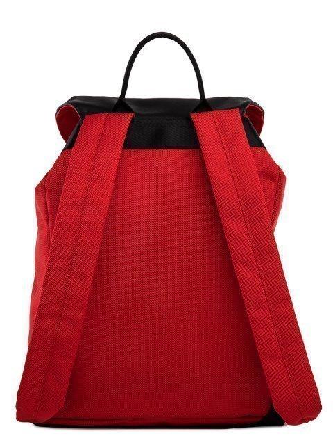 Красный рюкзак S.Lavia (Славия) - артикул: 00-123 000 04 - ракурс 3
