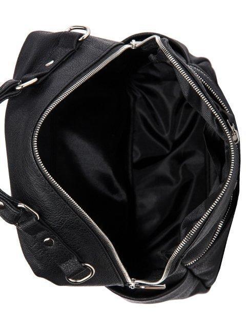 Чёрный рюкзак S.Lavia (Славия) - артикул: 1215 598 01  - ракурс 4