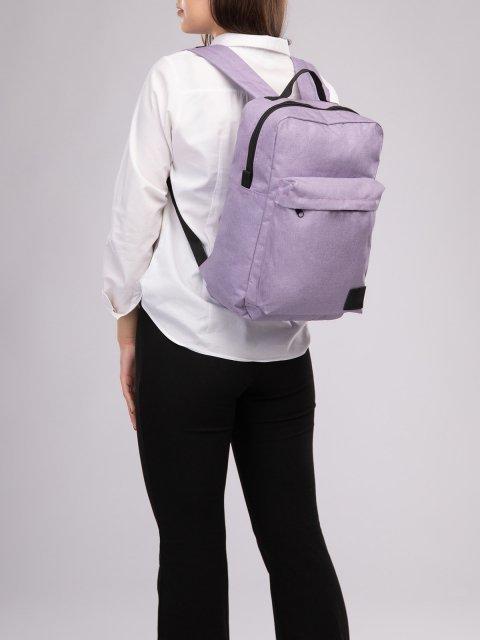 Сиреневый рюкзак S.Lavia (Славия) - артикул: 00-101 00 82 - ракурс 5