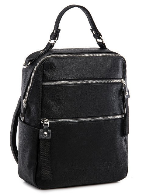 Чёрный рюкзак S.Lavia (Славия) - артикул: 1215 598 01  - ракурс 1