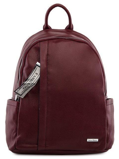 Бордовый рюкзак Fabbiano - 3399.00 руб