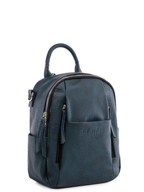 Синий рюкзак S.Lavia (Славия) - артикул: 1186 598 70.115 - ракурс 1
