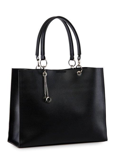 Чёрная сумка классическая S.Lavia (Славия) - артикул: 1031__1031 94.01 - ракурс 1