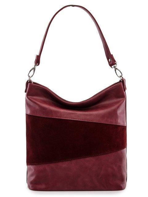 Бордовая сумка мешок S.Lavia - 2310.00 руб