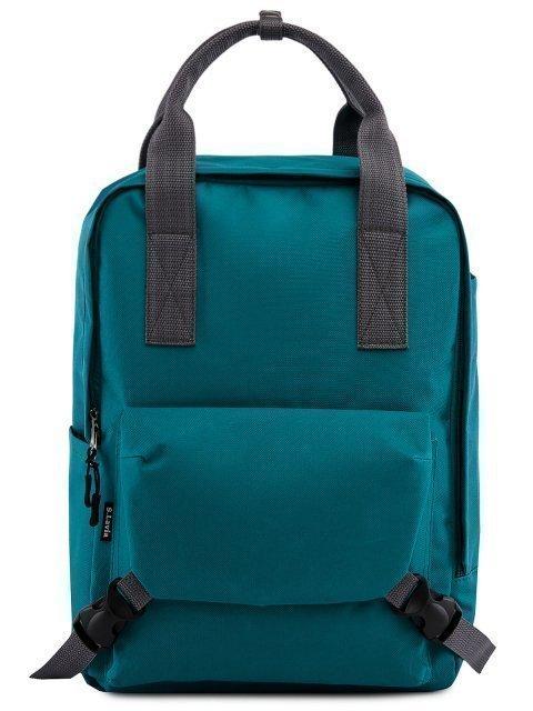 Бирюзовый рюкзак S.Lavia - 1539.00 руб
