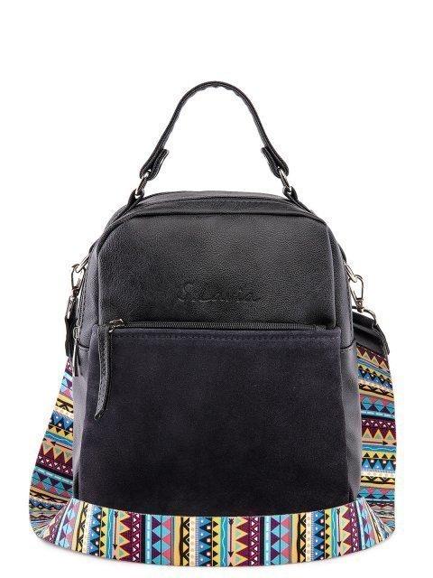 Темно-серый рюкзак S.Lavia - 3799.00 руб