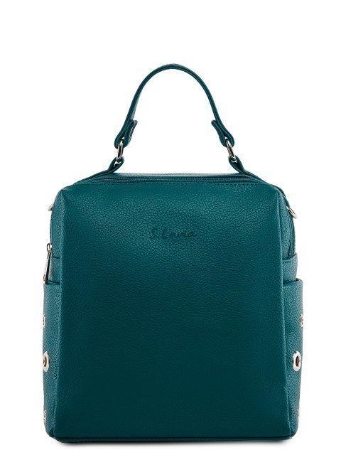 Зелёный рюкзак S.Lavia - 2449.00 руб