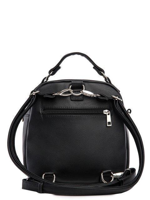 Чёрный рюкзак S.Lavia (Славия) - артикул: 1246 910 01 - ракурс 4