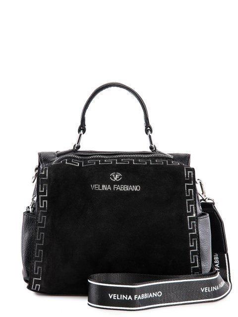 Чёрный рюкзак Fabbiano - 3989.00 руб