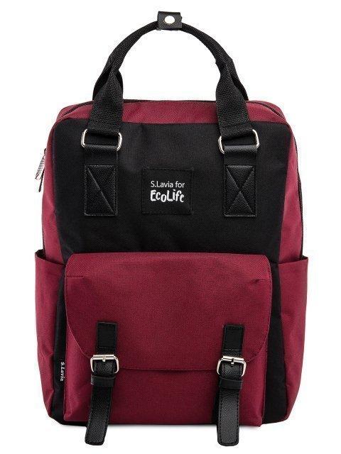 Бордовый рюкзак S.Lavia - 1469.00 руб