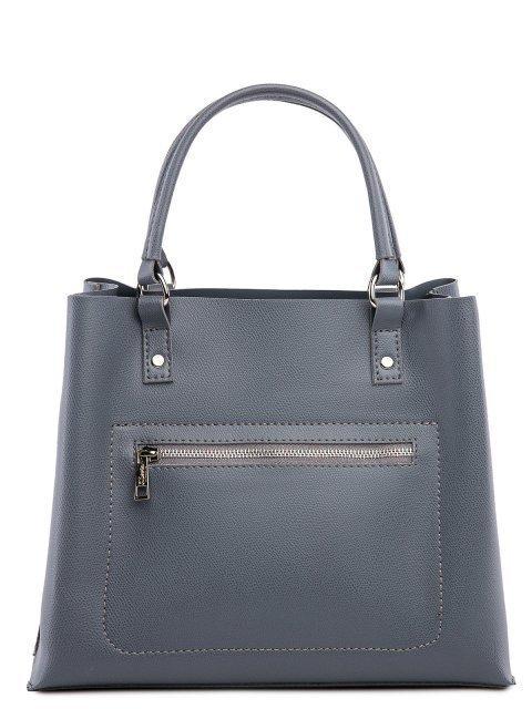 Серо-голубая сумка классическая S.Lavia - 2309.00 руб
