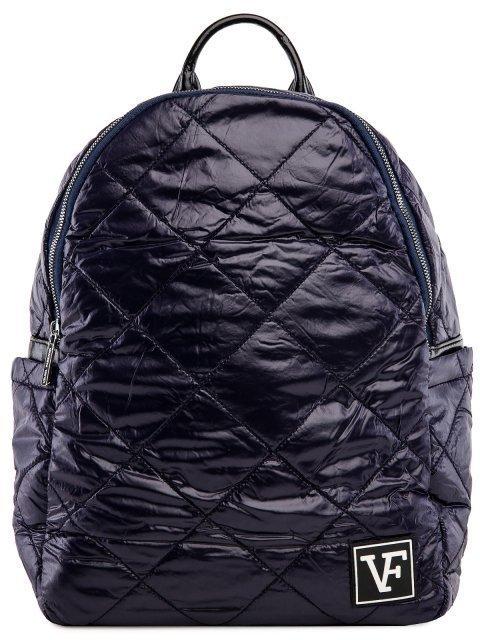 Фиолетовый рюкзак Fabbiano - 3642.00 руб