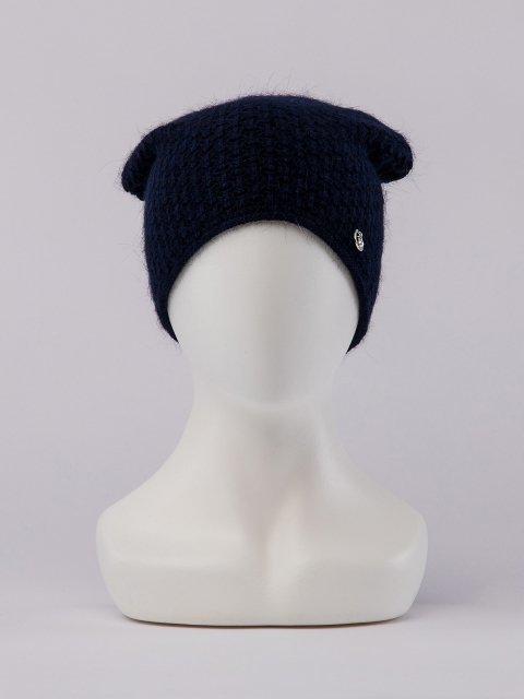 Темно-синяя шапка FERZ - 1699.00 руб