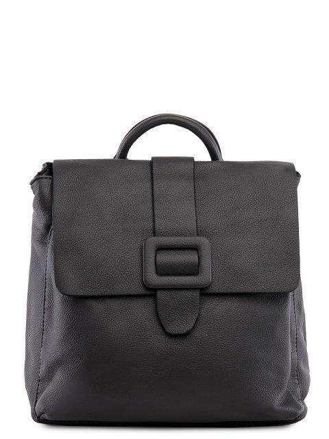 Серый рюкзак Fabbiano - 3399.00 руб