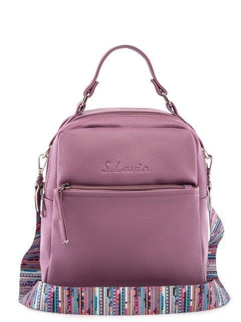 Розовый рюкзак S.Lavia - 2449.00 руб