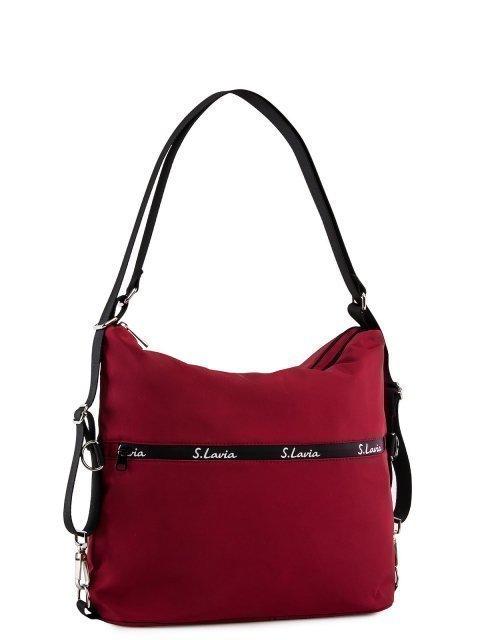 Бордовая сумка мешок S.Lavia (Славия) - артикул: 00-116 41 03.46 - ракурс 2