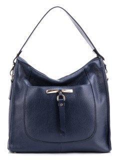 Синяя сумка мешок Ripani