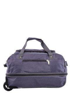 Серый чемодан Lbags