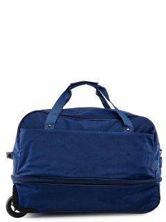 Синий чемодан Lbags