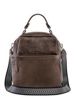 Коричневый рюкзак S.Lavia