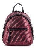 Красный рюкзак David Jones в категории Женское/Рюкзаки женские/Маленькие рюкзаки. Вид 1