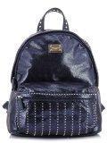 Синий рюкзак David Jones в категории Женское/Рюкзаки женские. Вид 1
