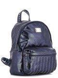 Синий рюкзак David Jones в категории Женское/Рюкзаки женские. Вид 2