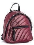 Красный рюкзак David Jones в категории Женское/Рюкзаки женские/Маленькие рюкзаки. Вид 2