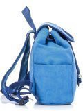 Голубой рюкзак S.Lavia в категории Женское/Рюкзаки женские/Женские рюкзаки из ткани. Вид 3