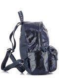 Синий рюкзак David Jones в категории Женское/Рюкзаки женские. Вид 3