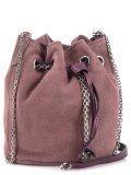 Розовая сумка планшет Gianni Chiarini в категории Женское/Сумки женские/Женские дорогие сумки. Вид 2