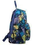 Синий рюкзак Lbags в категории Детское/Школьные рюкзаки/Школьные рюкзаки для подростков. Вид 3