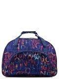 Синяя дорожная сумка Lbags в категории Женское/Сумки дорожные женские/Дорожные сумки для ручной клади. Вид 1