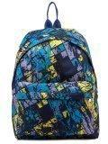Синий рюкзак Lbags в категории Детское/Школьные рюкзаки/Школьные рюкзаки для подростков. Вид 1