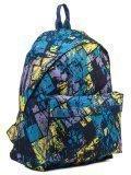 Синий рюкзак Lbags в категории Детское/Школьные рюкзаки/Школьные рюкзаки для подростков. Вид 2
