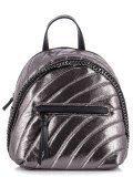 Серебряный рюкзак David Jones в категории Женское/Рюкзаки женские/Маленькие рюкзаки. Вид 1