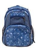 Голубой рюкзак Lbags в категории Детское/Рюкзаки для детей/Рюкзаки для первоклашек. Вид 1