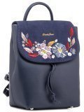 Синий рюкзак David Jones в категории Женское/Рюкзаки женские/Женские рюкзаки для города. Вид 2