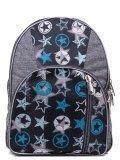 Серый рюкзак Lbags в категории Детское/Школьные ранцы/Ранцы для мальчиков. Вид 1