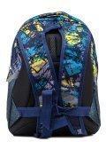 Синий рюкзак Lbags в категории Детское/Школьные ранцы/Ранцы для мальчиков. Вид 4