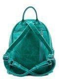 Зелёный рюкзак Fabbiano в категории Женское/Рюкзаки женские. Вид 4